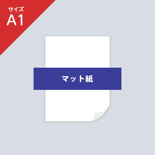 mat-a1