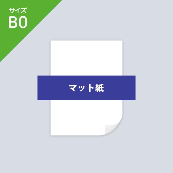 mat-b0