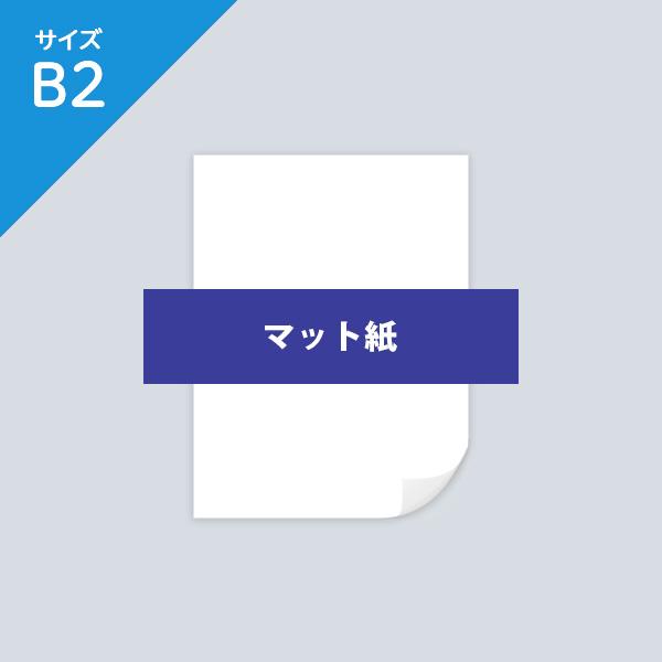 mat-b2