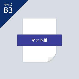 mat-b3