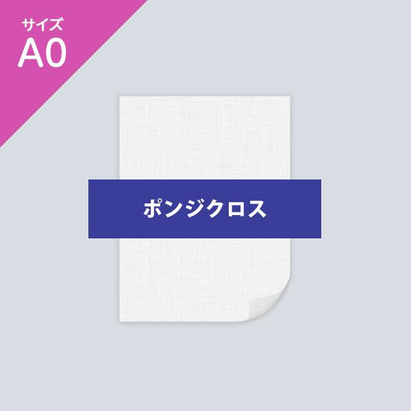 cloth-a0