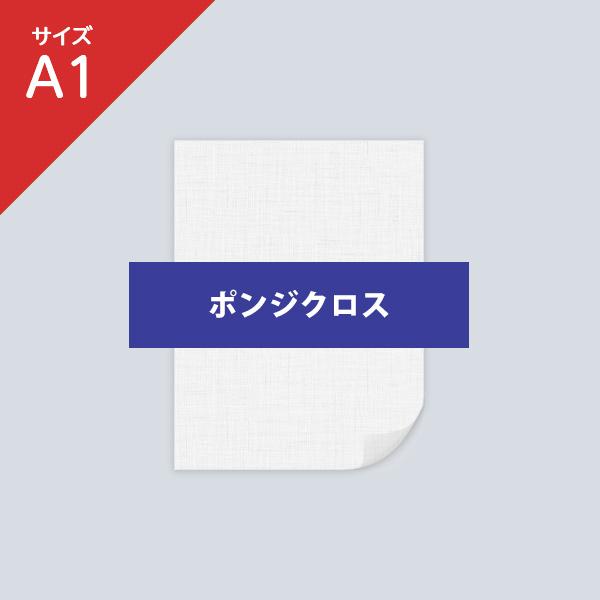 cloth-a1