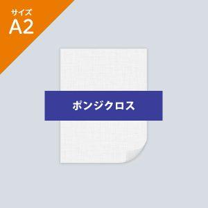 cloth-a2