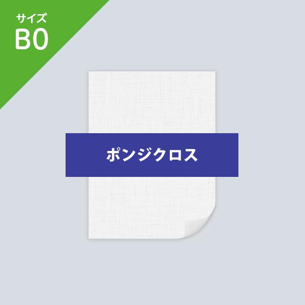 cloth-b0