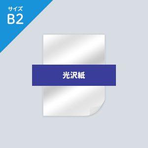 gloss-b2
