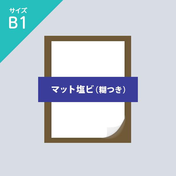 mat-pvc-b1