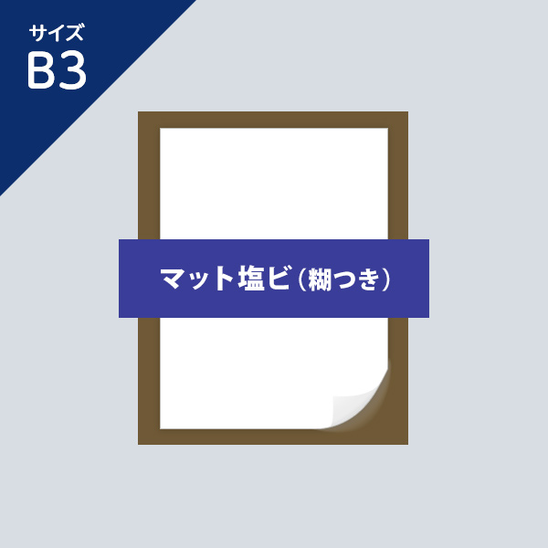 mat-pvc-b3