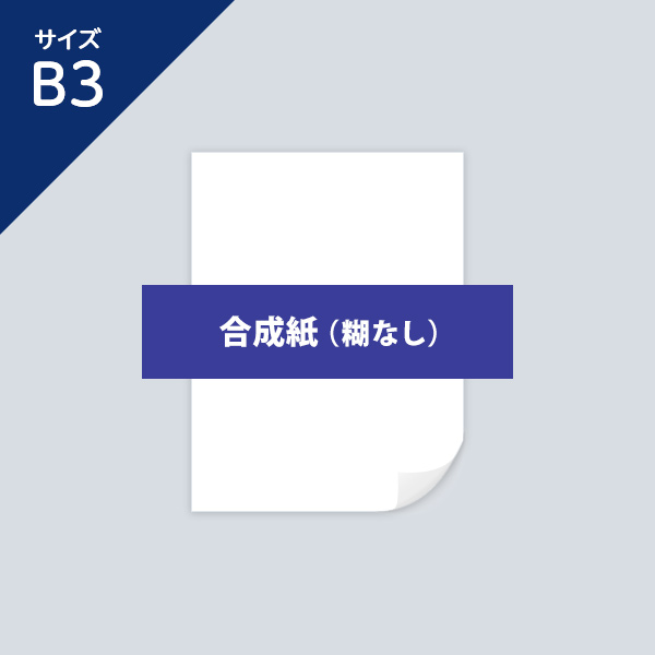 synthesis-b3