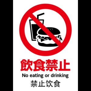 dp-prohibition03